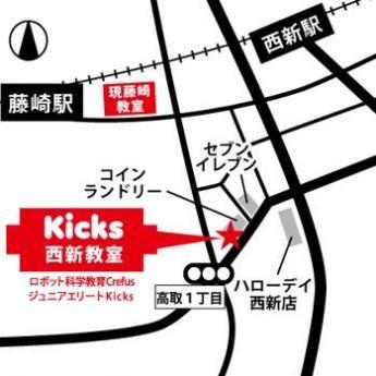 【プレスリリース】Kicks藤崎教室が『Kicks西新教室』としてリニューアルオープン